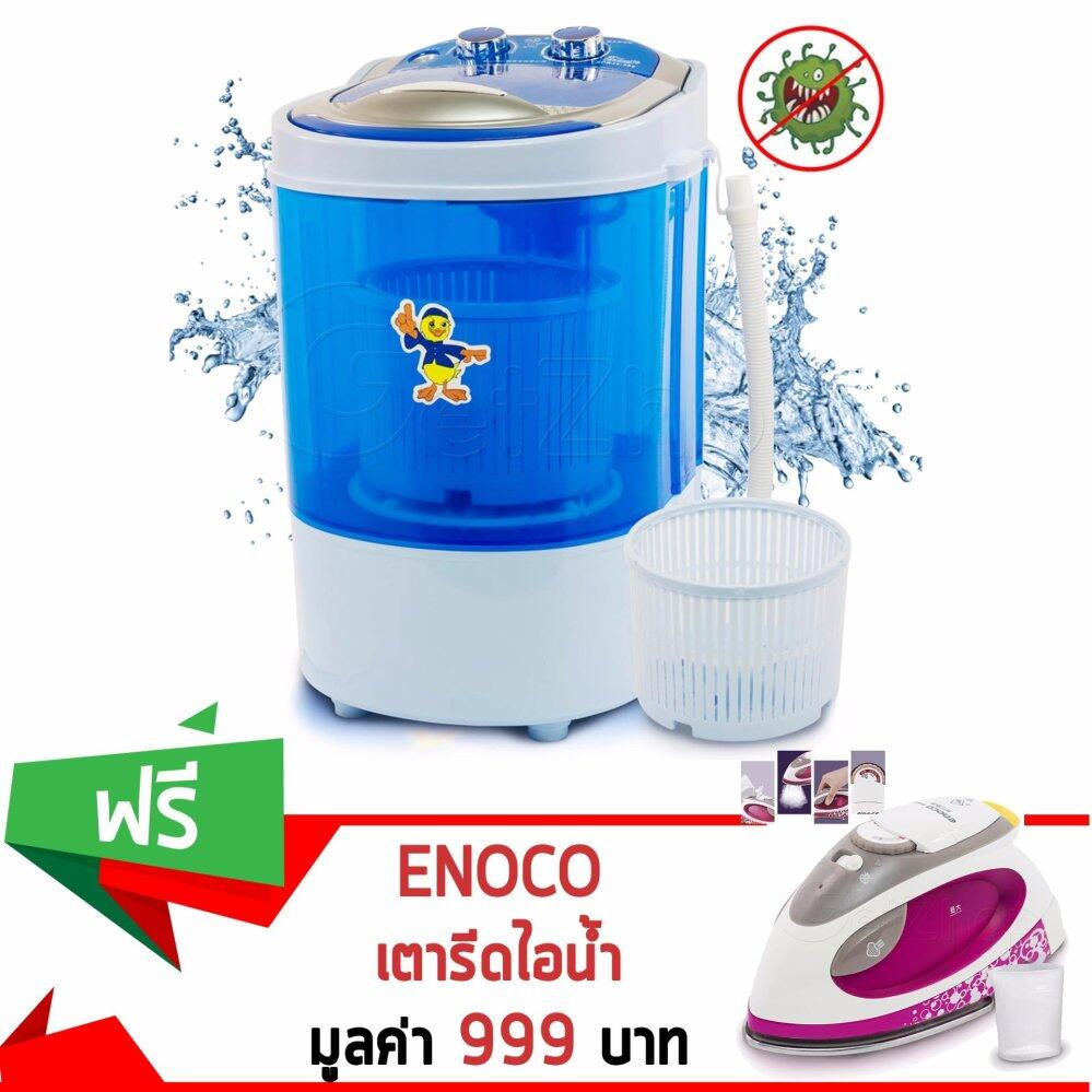 ขายถูกที่สุด เครื่องซักผ้า Electrolux ลดโปรโมชั่น -23% Electrolux เครื่องซักผ้าฝาหน้า ความจุ 8 กก. รุ่น EWF12853 ฟรี! ของแท้ ราคาถูก