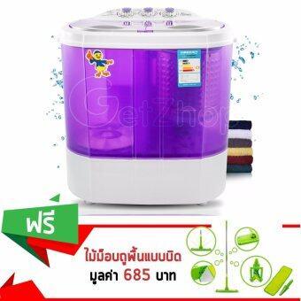 Getserviceเครื่องซักผ้าฝาบน Washing Machine แบบ 2 ถัง ขนาด 4 Kg. รุ่น XPB40-1288S - (สีม่วง ) แถมฟรี! Super Spin Mop ไม้ม็อบถูพื้น แบบบิด +ผ้าเช็ดพื้น - แปรงทำความสะอาด(สีเขียว) (Violet)