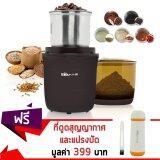 ซื้อ Getzhop เครื่องบดกาแฟไฟฟ้า บดเมล็ดธัญพืช ขนาด 79 กรัม รุ่น Bear Mdj A01Y1 สีน้ำตาล แถมฟรี ที่ดูดสูญญากาศและแปรง ใหม่