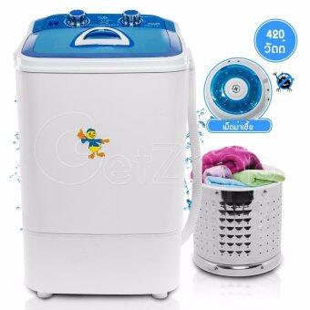 Getzhop เครื่องซักผ้าฝาบน Duck washer รุ่น XPB72-718 (สีขาว)