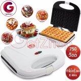 Getzhop เครื่องทำวาฟเฟิล Waffle Maker รุ่น Hw 294 White เป็นต้นฉบับ