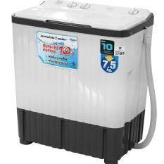 ส่งฟรี Haier เครื่องซักผ้า 2 ถัง 7.5 กก. รุ่น Hwm-Te75 สีเทา (ตัวถังเรซิ่นปลอดสนิม Life Time) รับประกัน 10ปี By C.s. Home Electronic Co., Ltd..