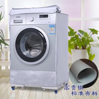 Haier xqg80-g80629hb14g ผ้าคลุมรถเต็มเครื่องซักผ้าเครื่องดูดควันอัตโนมัติกันน้ำครีมกันแดด