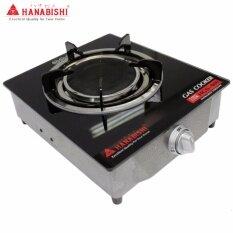 ขาย Hanabishi เตาแก๊สหัวเดี่ยวอินฟาเรด เตาแก๊สกระจก รุ่น Hgs 909 Hanabishi