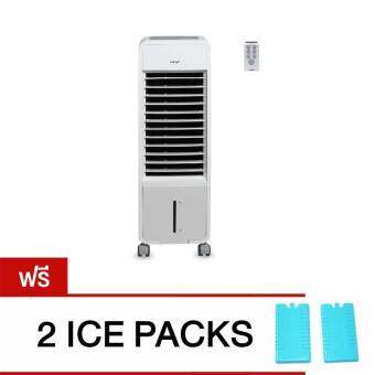 Hatari พัดลมไอเย็น รุ่น HT-AC10R2 (สีขาว) Free cool pack 2 units