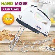 HHsociety เครื่องผสมอาหาร เครื่องตีไข่ ที่ตีไข่ ที่ตีเค้ก  มือจับ 7 Speeds 180W รุ่น MX-180
