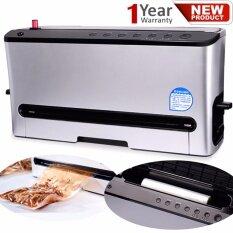ซื้อ Hi Class Automatic Food Vacuum Sealing เครื่องซีลดูดสูญญากาศถนอมอาหาร รุ่นใหญ่ ใส่ถุงในเครื่องได้เลย Shop108 ออนไลน์