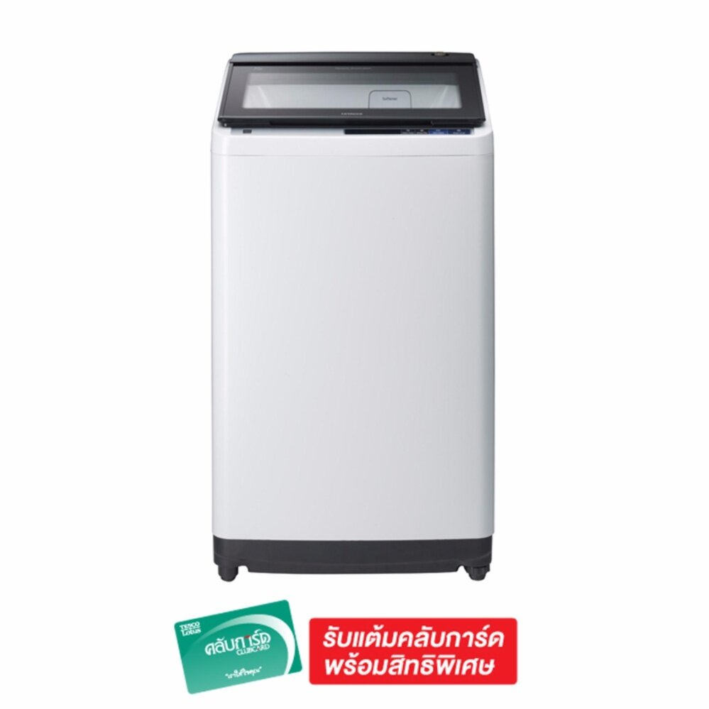 ส่วนลดถูกสุด ๆ เครื่องซักผ้า Smarthome Sale -21% SMARTHOME เครื่องซักผ้ามินิกึ่งอัตโนมัติ 4.0 Kg. รุ่น SM-MW2502 สีฟ้า รับประกันของแท้