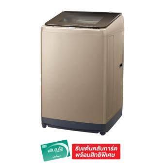 HITACHI เครื่องซักผ้าฝาบน Sparkle Beat Wash 14 Kg. รุ่น SF-140XWV (Gold)