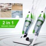ซื้อ Home เครื่องดูดฝุ่น Compact Hand Held Strong Small Portable Vacuum Cleaner 2 Green ถูก
