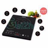 ซื้อ Homemateเตาแม่เหล็กไฟฟ้าHom 120113 Induction Cooker สีดำ ใน กรุงเทพมหานคร