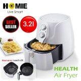 โปรโมชั่น Homie Health Airfryer หม้อทอดไร้น้ำมัน สีขาว
