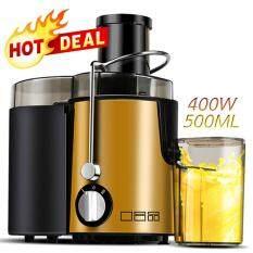 ราคา Hot Item Automatic Multifunction Juicer เครื่องคั้นน้ำผลไม้มัลติฟังก์ชั่นแบบแยกกาก 5L 400W Gold Series Hot Item เป็นต้นฉบับ