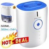 ราคา Hot Item Dehumidifier Moisture เครื่องดูดความชื้น ลดความชื้นในอากาศ 300Ml 24H Hot Item ไทย