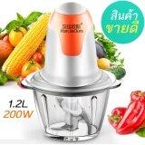 ราคา Hot Item Electric Meat Grinder เครื่องบดไฟฟ้า บดเนื้อ บดผักผลไม้ อเนกประสงค์ 1 2L 200W Orange ใหม่