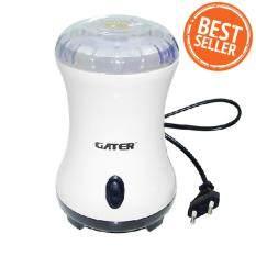 ซื้อ Hot Item Electronic Coffee Grinder เครื่องบดเมล็ดกาแฟอเนกประสงค์ Gater 300W ถูก ใน ไทย
