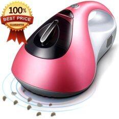 Hot Item Fashion Uv Vacuum Cleaner เครื่องดูดไรฝุ่น ฆ่าเชื้อ แฟชั่นคุณภาพสูง 400W Pink เป็นต้นฉบับ