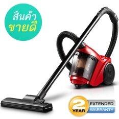 ซื้อ Hot Item High Power Vacuum Cleaner เครื่องดูดฝุ่นแฟชั่นพลังงานสูง 1000W Red ออนไลน์ ไทย