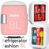 ราคา Hot Item Mini Refrigerator Fashion 8L ตู้เย็นแฟชั่นมินิ 8 ลิตร ไฟบ้าน ไฟรถ Orange เป็นต้นฉบับ