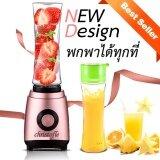 ขาย ซื้อ Hot Item Portable Electric Juicer เครื่องปั่นน้ำผัก ผลไม้ แฟชั่นพกพาได้ Pink ใน ไทย