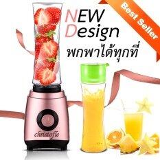 Hot Item Portable Electric Juicer เครื่องปั่นน้ำผัก ผลไม้ แฟชั่นพกพาได้ Pink ใหม่ล่าสุด