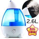 ราคา Humidifier Aroma 2 6L เครื่องฟอกอากาศ เพิ่มความชื้นในอากาศ ทรงหยดน้ำ สีน้ำเงิน ใหม่
