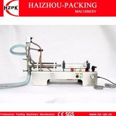 ซื้อ Hzpk Semi Automatic Horizontal Single Head Liquid Filling Machine For Liquid Daily Filling Volume 10 100Ml G1Wyd100 Intl ใหม่