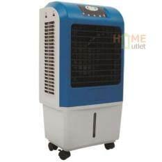ราคา พัดลมไอเย็น Ikool สีฟ้า 15 20 ตรม 23 ลิตร รุ่น Masterkool Mik 20Ex Bl Blue Masterkool