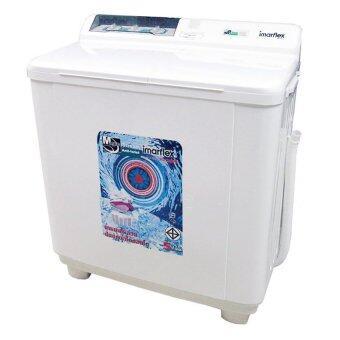 Imarflex เครื่องซักผ้า 2 ถัง - รุ่น WM-991A ขนาด 9 kg