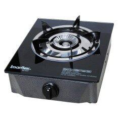 ขาย Imarflex เตาแก๊สหัวเดิ่ยว รุ่น Ig 431 ออนไลน์ ใน ไทย