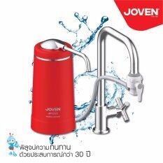 Joven เครื่องกรองน้ำดื่มโจเว่น รุ่น JP200 สีแดง
