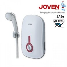 Joven เครื่องทำน้ำอุ่นโจเว่น รุ่น Sa8E กำลังไฟ 3 500วัตต์ สีขาว ใหม่ล่าสุด