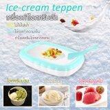 Image 3 for JOWSUA เครื่องทำไอศครีมผัดแบบมินิพกพา Ice cream  teppen (สีฟ้า)