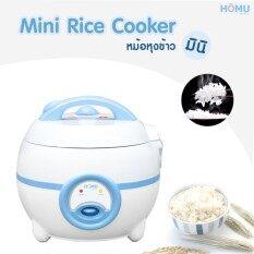 Jowsua หม้อหุงข้าว มินิ Mini Rice Cooker.
