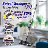 โปรโมชั่น Jowsua New ไม้กวาดไฟฟ้าอัจฉริยะ แบตเตอรี่ทนกว่าเดิม Swivel Sweeper รุ่น G8 สีดำ สมุทรปราการ