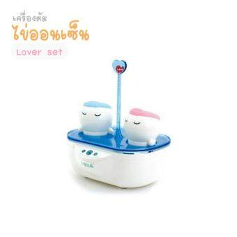 JOWSUA เครื่องต้มไข่ออนเซ็น ชุดคู่รัก Onsen egg lover-set