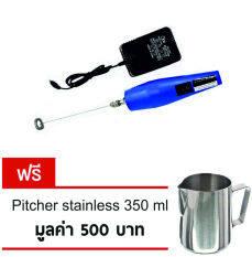 ซื้อ King เครื่องปั่นฟองนมไฟฟ้า ฟรี Pitcher Stainless 350Ml ใหม่