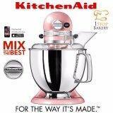 ขาย ซื้อ เครื่องผสมอาหารแบบยกหัว Kitchenaid Artisan 5 Quart Tilt Head Stand Mixer 4 8 Lt Seiden Pink กรุงเทพมหานคร