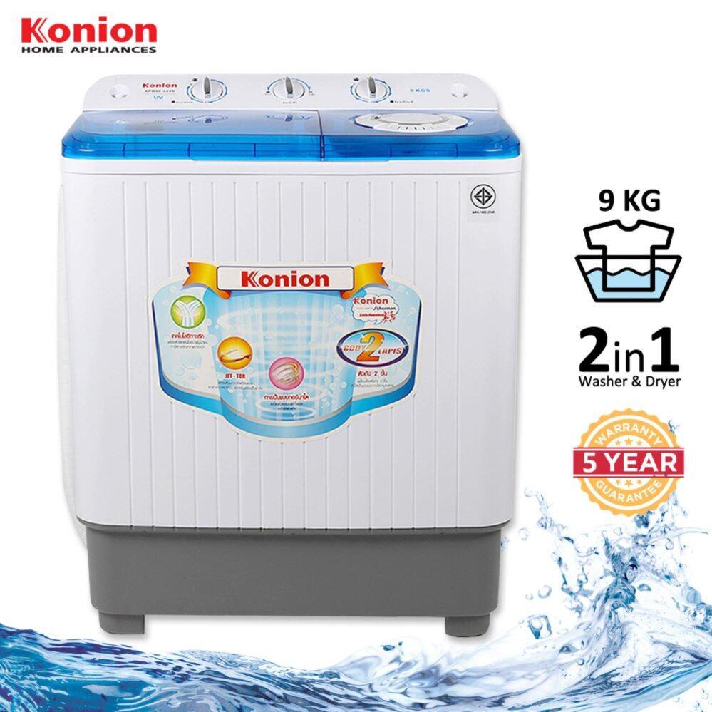 ข้อมูล เครื่องซักผ้า Sonar ลดราคา -23% Sonar เครื่องซักผ้ามินิฝาบน ปั่นแห้งในตัว 2in1 รุ่น EW-A160 ลดราคาเกินครึ่ง
