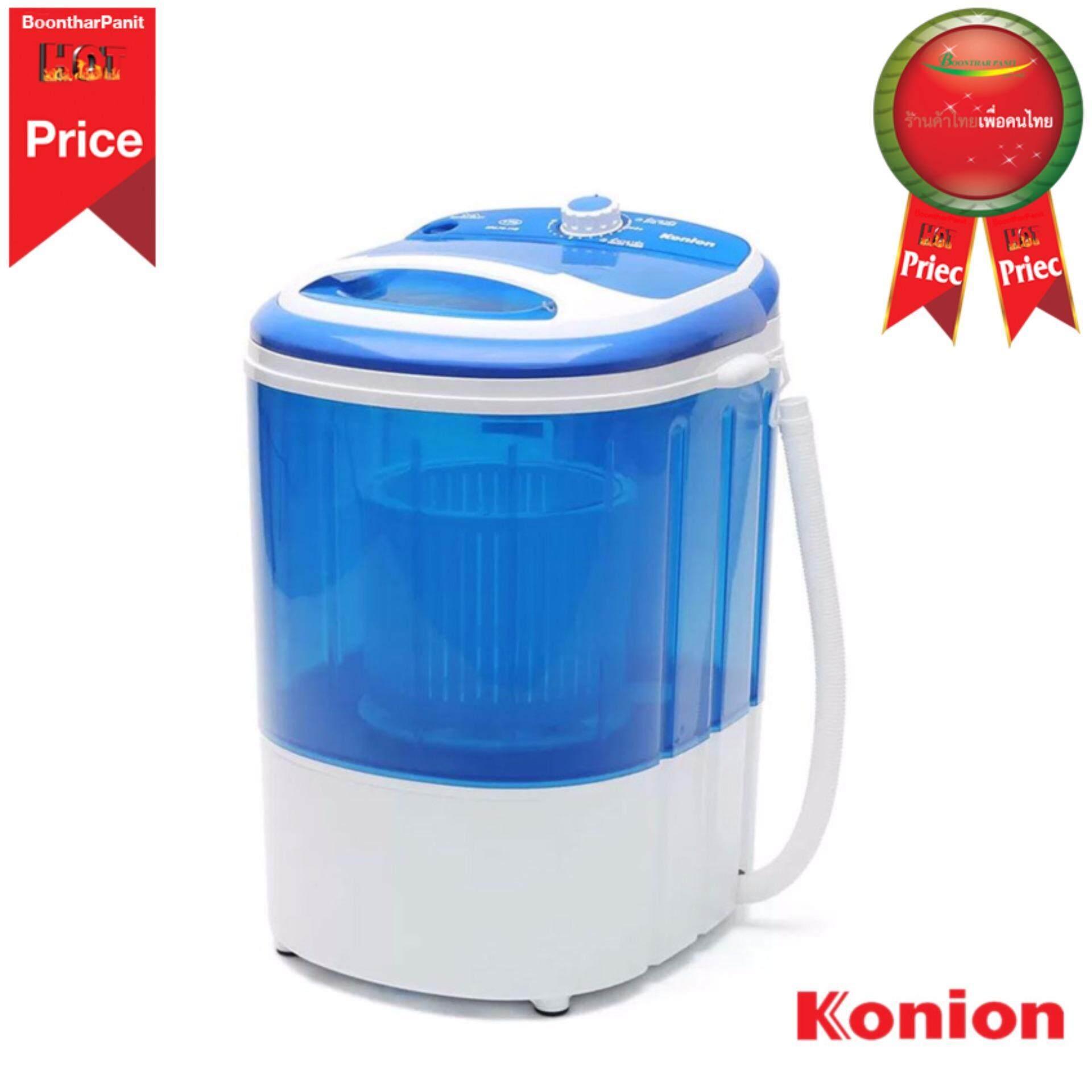 ส่วนลดถูกสุด ๆ เครื่องซักผ้า ซัมซุง ลด -15% Samsung เครื่องซักผ้าฝาหน้า รุ่น WW12K8412OW/ST พร้อมด้วย AddWash, 12 กก. เช็คราคาที่ดีที่สุด