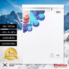 Konion ตู้แช่แข็ง 4 Q 100 Litre รุ่น Gz 3101Ex เป็นต้นฉบับ