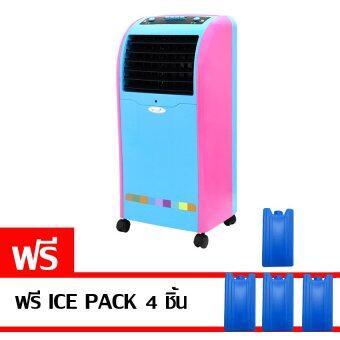 KOOL+ พัดลมไอเย็น รุ่นปุ่มกด รุ่น AB-602 (สีฟ้า/ชมพู) แถมฟรี Cooling Pack 4 ชิ้น