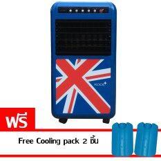 ขาย Kool พัดลมไอเย็น รุ่น Ah 653 ลายธงชาติอังกฤษ แถมฟรี Cooling Pack 2 ชิ้น Kool เป็นต้นฉบับ