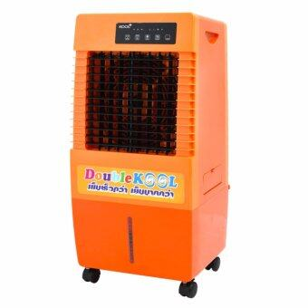 KOOL+ พัดลมไอเย็น Double KOOL รุ่น AC-701 (สีส้ม)