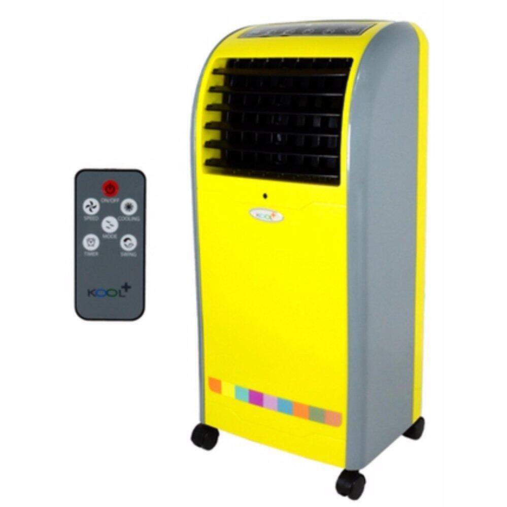เปรียบเทียบราคา Kool Plus พัดลมไอเย็น ยี่ห้อ Kool+ รุ่น AB-605 รุ่นนี้ดีไหม