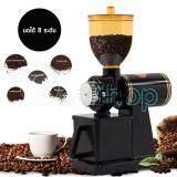ขาย Letshop เครื่องบดเมล็ดกาแฟอัตโนมัติ Grinding Coffee Beans รุ่น 600N สีดำ Letshop ผู้ค้าส่ง