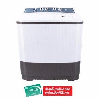 LG เครื่องซักผ้า 2 ถัง ขนาด 13 kg. รุ่น WP1650ROT