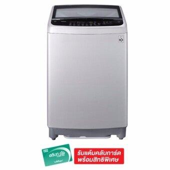 LG เครื่องซักผ้าระบบ Smart Inverter ความจุ 10 KG. รุ่น T2310VSAM