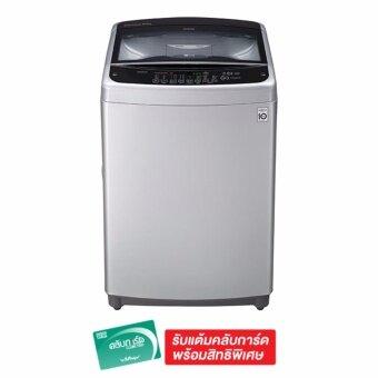 LG เครื่องซักผ้าระบบ Smart Inverter ความจุซัก 12 KG. รุ่น T2512VSAM