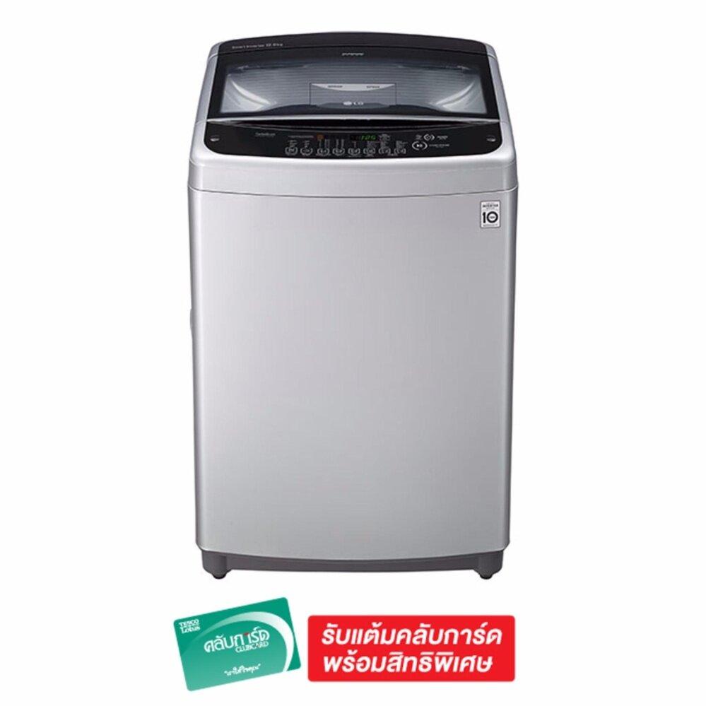 ขอถามคนที่ใช้ เครื่องซักผ้า แอลจี ลดราคา -60% LG เครื่องซักผ้าระบบ Smart Inverter 14 KG. รุ่น T2514VSAL เปรียบเทียบราคาที่ดีที่สุด
